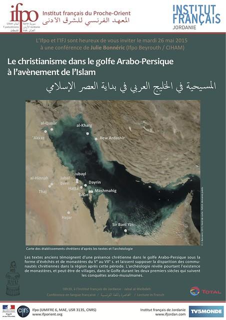 Conférence : Le christianisme dans le golfe Arabo-Persique à l'avènement de l'Islam (Amman, le 26 mai 2015)