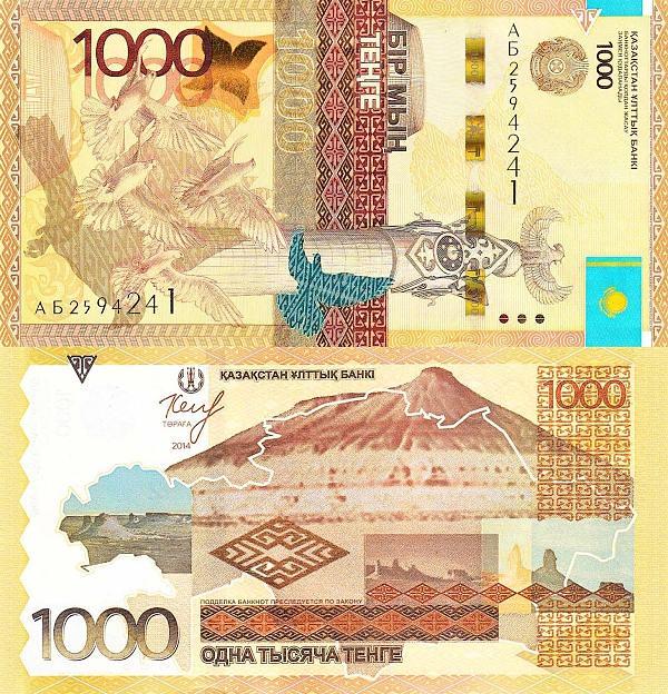 1000 Tenge Kazachstan 2014