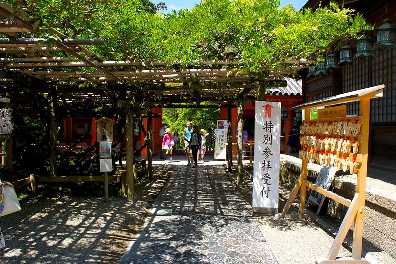 特別参拝受付/春日大社(Kasuga-Taisha Shrine / Nara City) 2015/05/21