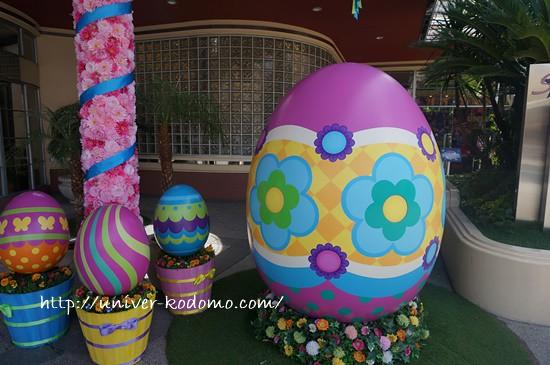 egghunt2