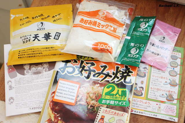 Cooking Okonomiyaki with Otafuku Okonomiyaki Kit