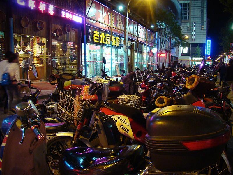 Beijing bikes scooters