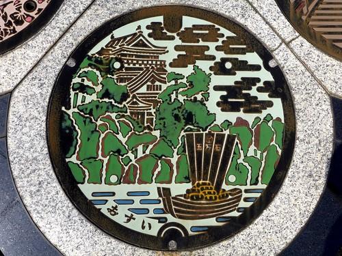 Okazaki Aichi, manhole cover 5 (愛知県岡崎市のマンホール5)