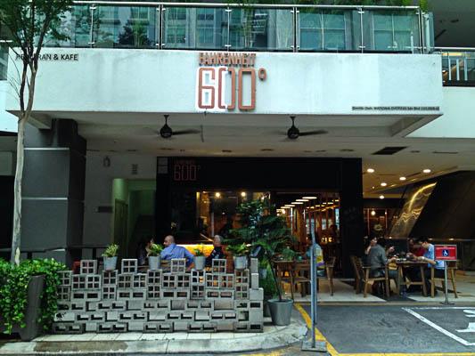 fahrenheit-600-restaurant-1
