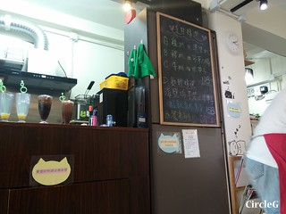CIRCLEG CAT CAFE 貓貓地 香港 旺角 COOKING HEYHEY (7)