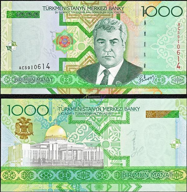 1000 Manat Turkménsko 2005, Pick 20