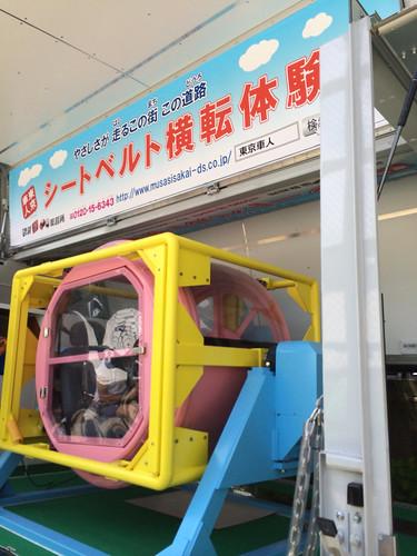 シートベルト横転体験 - えびすふれあい広場2015