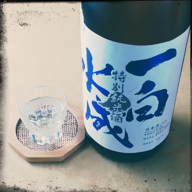 Ippakusuisei (white label)