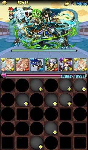 vs_shuuyu_6_150516