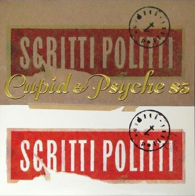Cupid___Psyche_www