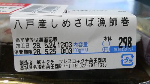 P1170100