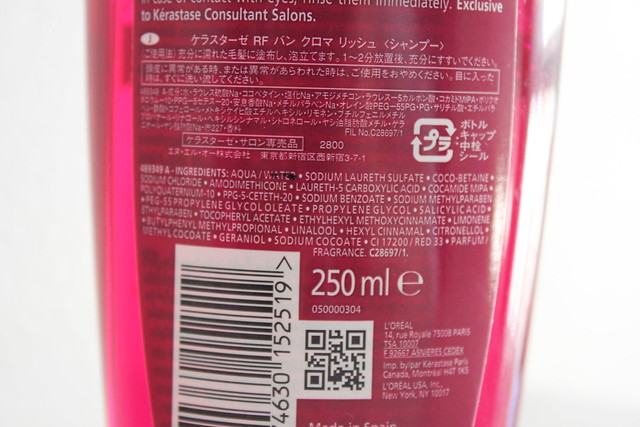 Kerastase Reflection Bain Chrome Riche shampoo ingredients