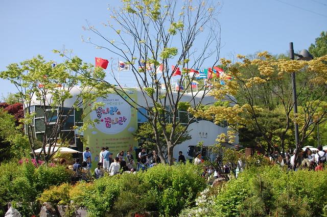 Mr. Toilet House, Suwon, Korea