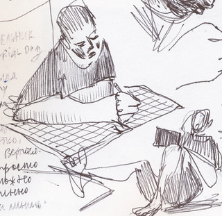 Sketchbook #98: Reading Time