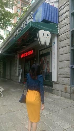 睽違十年我終於勇敢踏入台中豐美牙醫的大門