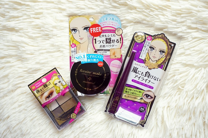 KISS ME, the long lasting eye make-up from Japanese brand Heroine Make