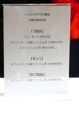 P1040719 - Version 2