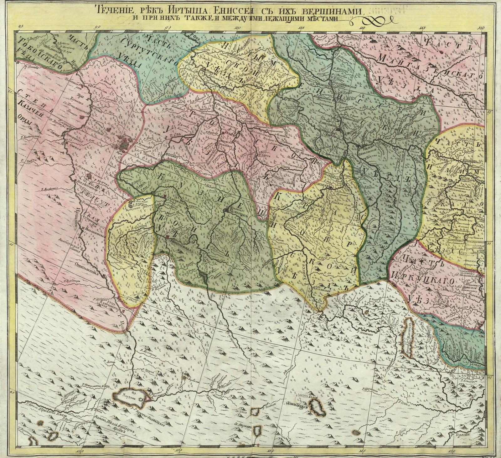 35. Течение реки Иртыша, Енисея с их истоками, а также с между ними лежащими местами