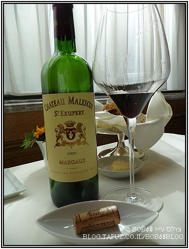 Chateau Malescot St. Exupery Margeaux 2006