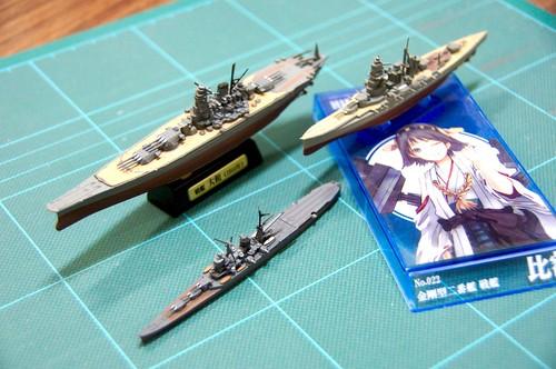 艦船キットコレクション Vol.6