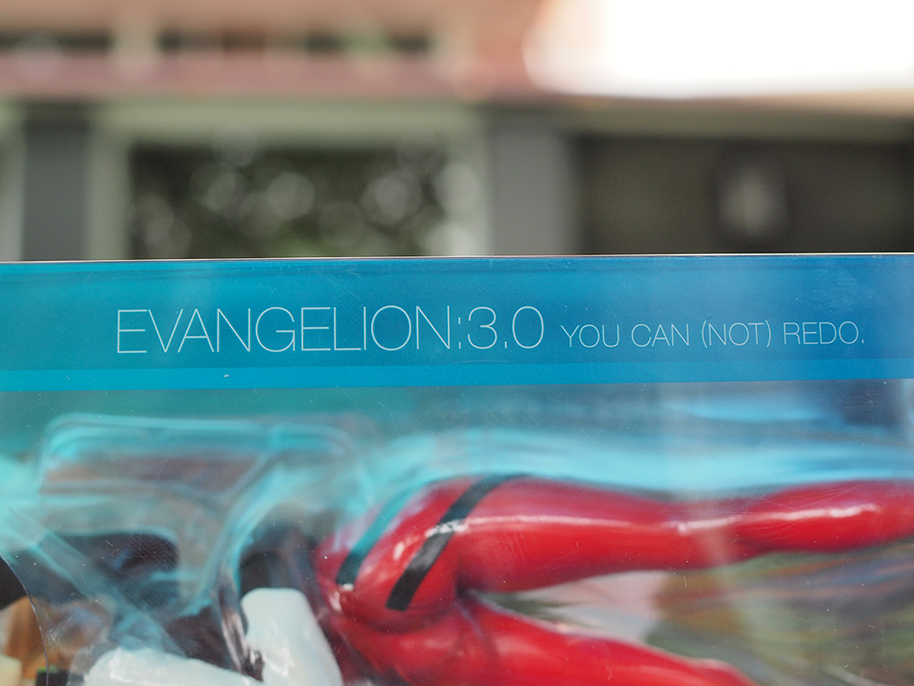 Evangelion 3:0 YOU CAN (NOT) REDO