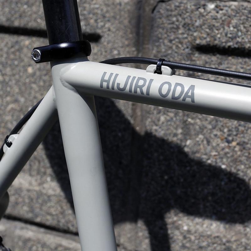Hijiri Oda's Mudman Disk