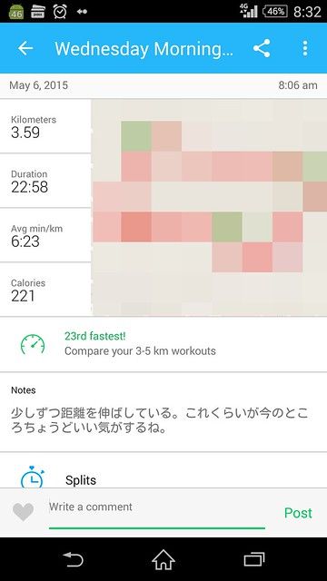 20150506_RunKeeper(Running)