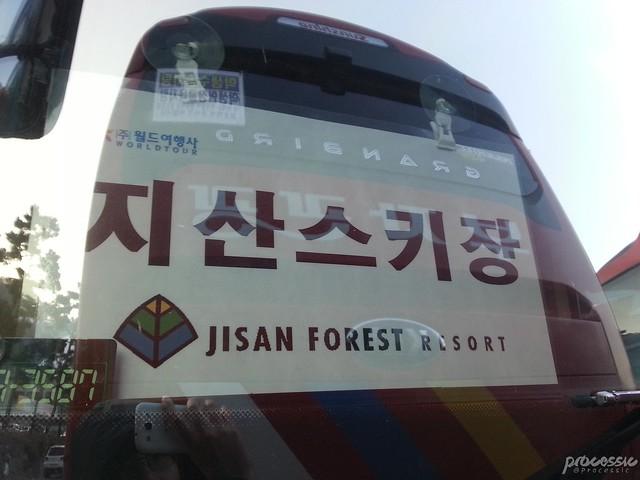 Jisan_0036