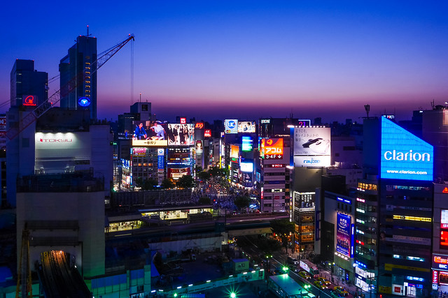 Twilight Chaos City, Tokyo Shibuya