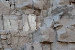 Reused Blocks as Filler in the Pylon