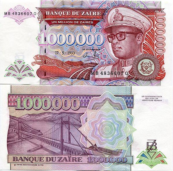 1 000 000 Zaires Zair 1992, Pick 45
