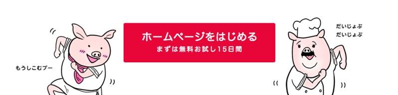 スクリーンショット 2015-05-20 21.46.23