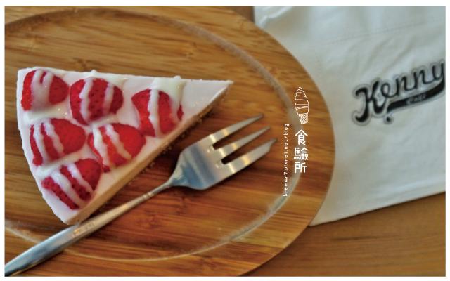 食驗所-9