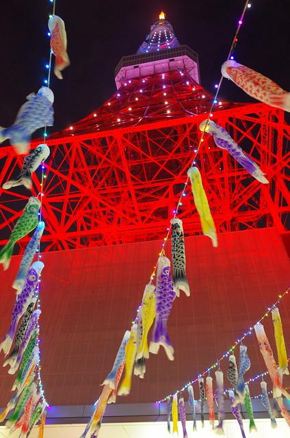 carp streamers Tokyo Tower Rainbow Diamond Veil 04
