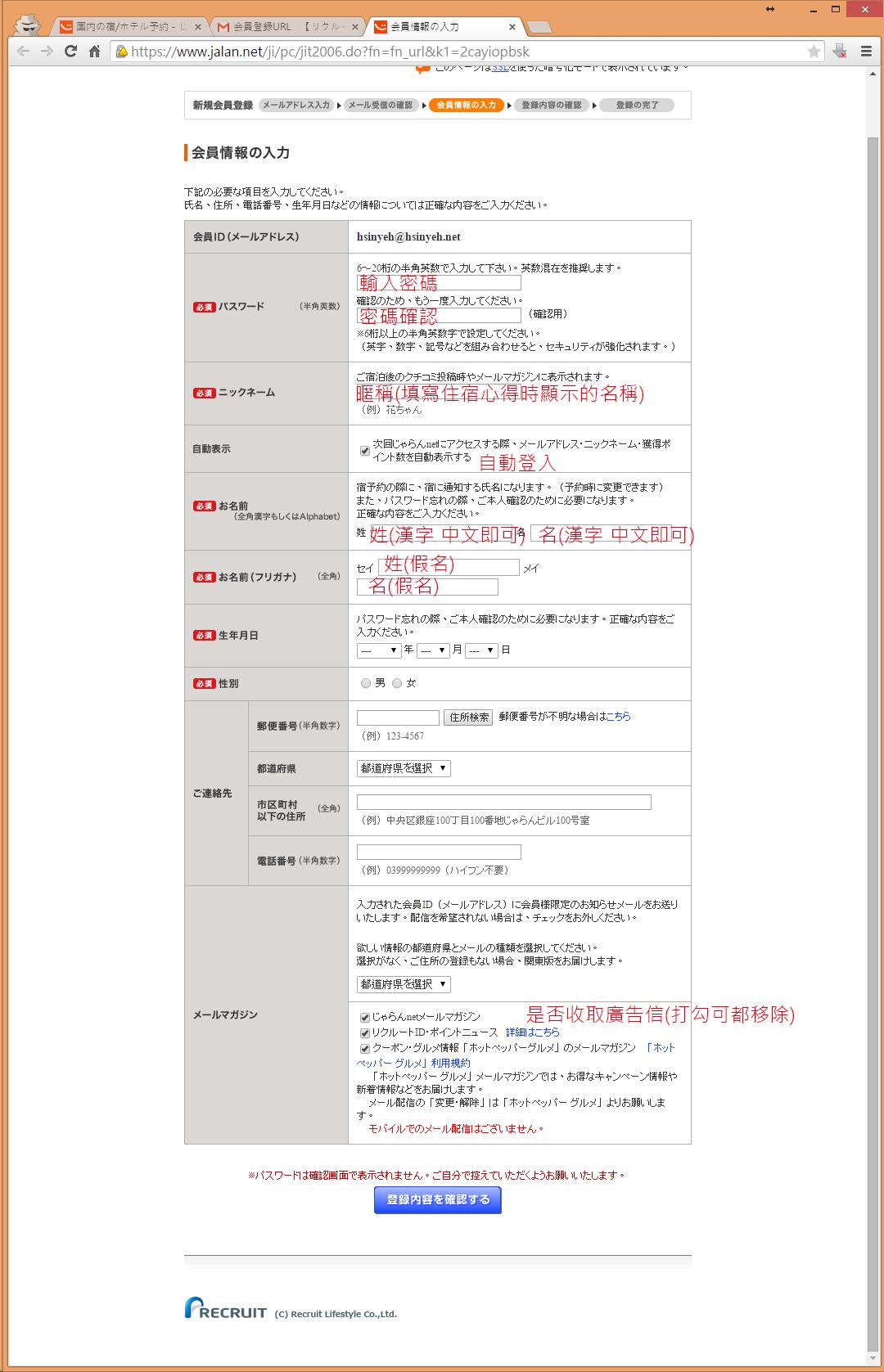 螢幕截圖 2015-05-19 14.01.46