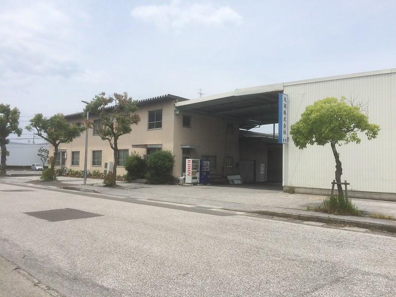 丸岡(株) 旧館