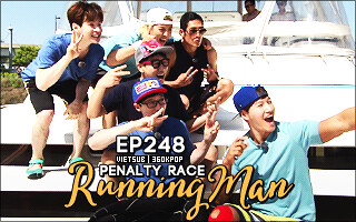 Running Man Ep.248