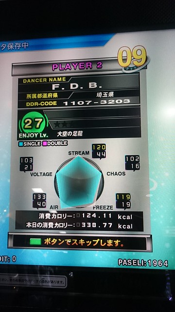 DSC_0618.JPG