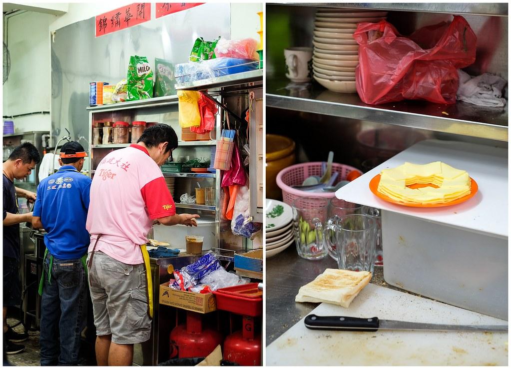 Restoran Kin Hua