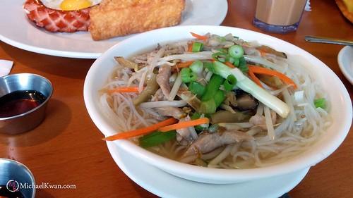 Duotian Fish Soup Noodles Restaurant, Vancouver