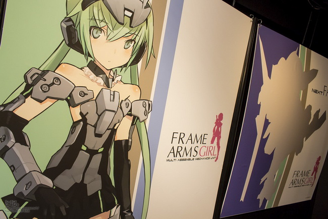 frame Arms Girl Festival 2015-_15