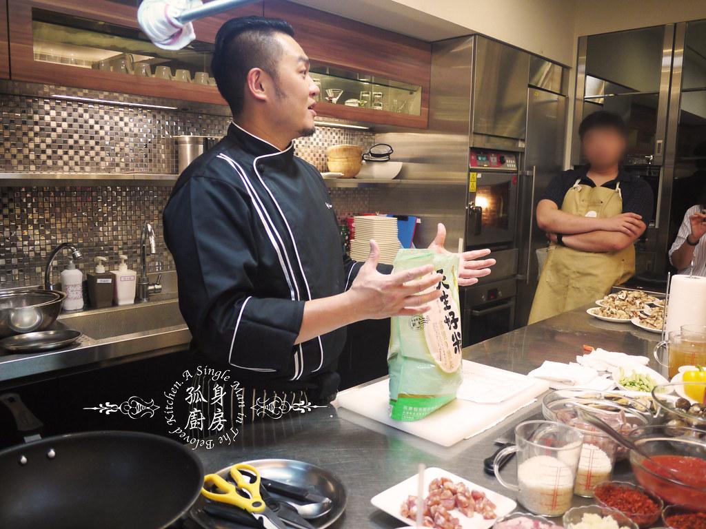 孤身廚房-夏廚工坊賞味班-Marco老師的《地中海超澎湃視覺海鮮》34