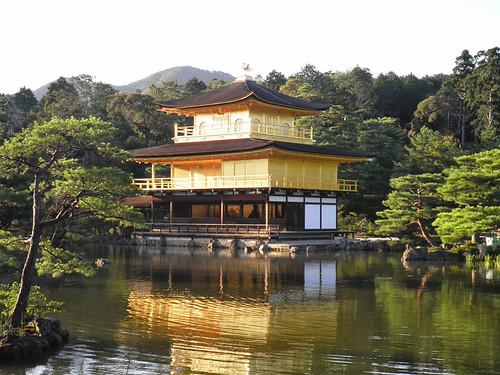 Kinkakuji, the Golden Pavilion – Kyoto 金閣寺