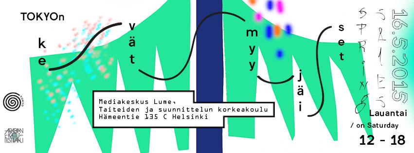 bannerikevatmyyjaiset2015