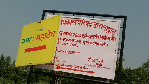 hindon railway station code india
