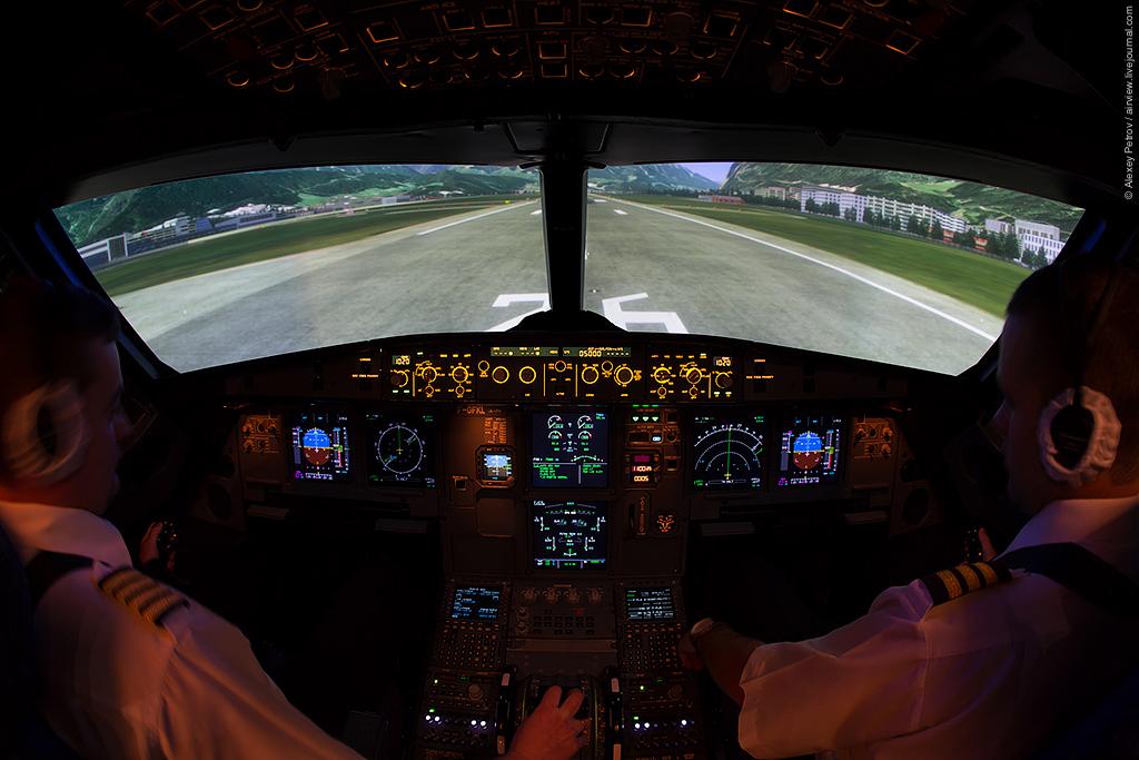 Уральские Авиалинии: за кулисами