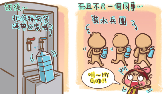 香港人移民台灣工作3