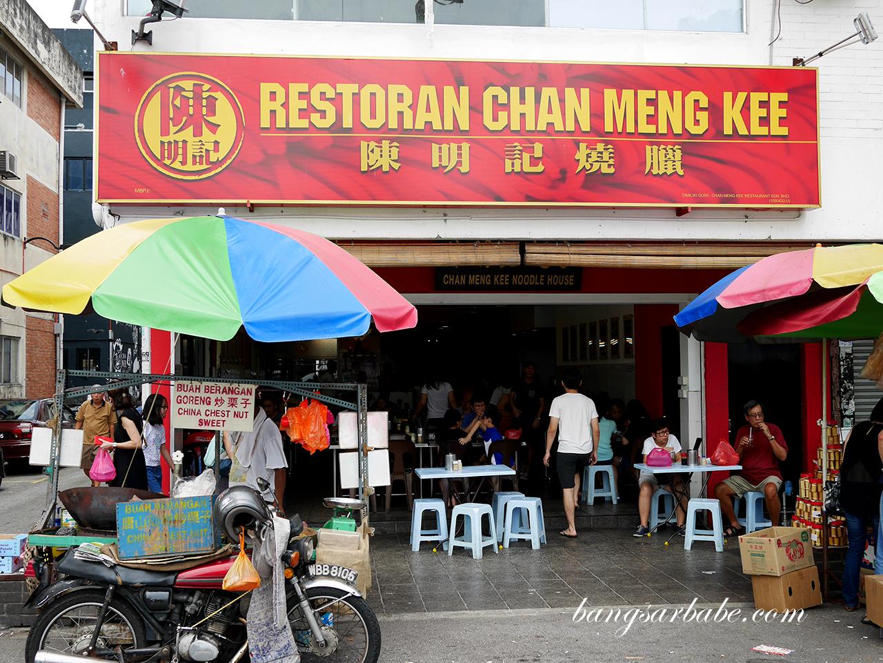 Chan Meng Kee, SS2