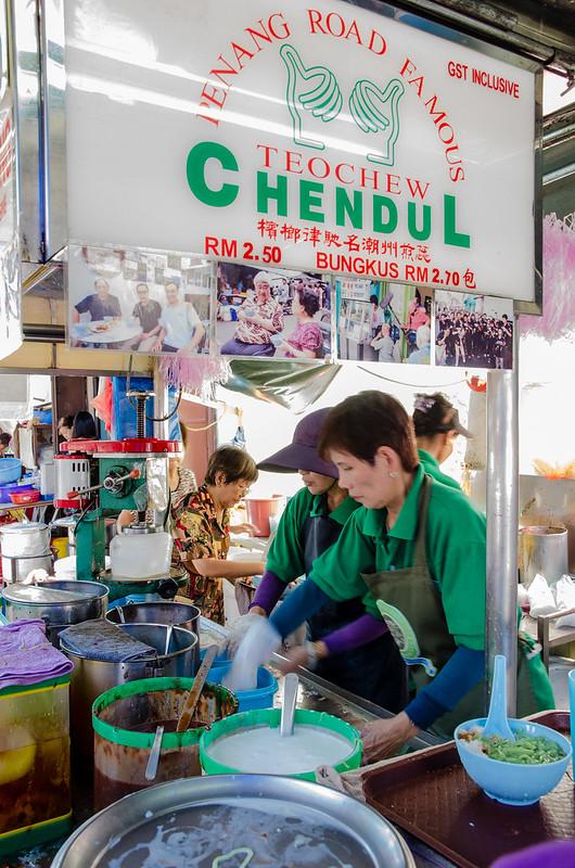 Penang Road Famous Teochew Chendul