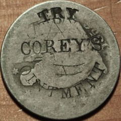 Corey's Ointment counterstamp